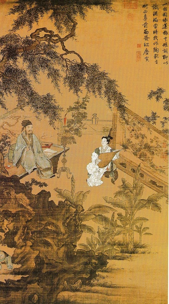 ... Art taoism has had a strong influence on chinese art especially on