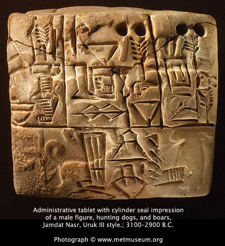an introduction to the comparison of the sumerian and egyptian cultures Egypt's impact on later cultures was immense you could say that egypt provided the building blocks for greek and roman culture, and, through them, influenced all of the western tradition today, egyptian imagery, concepts, and perspectives are found everywhere you will find them in architectural forms, on money, and in our day to day.